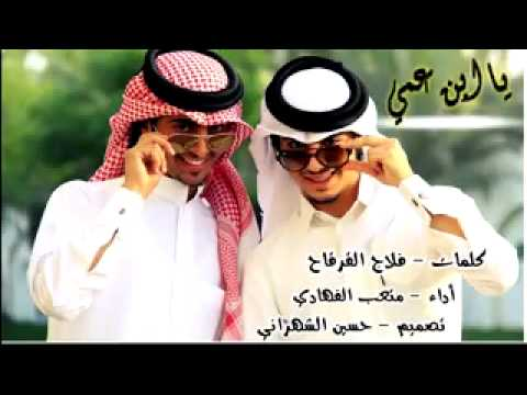صورة شعر عن ابناء العم , صور اشعار لابن العم جديد