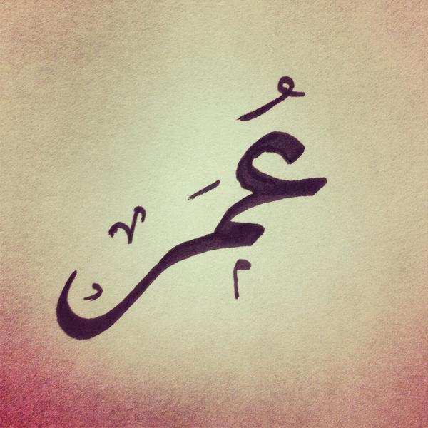 صورة صور باسم عمر , تصميمات اسم عمر جميلة