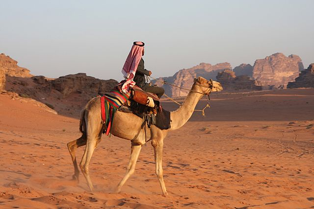 صورة صور بدويه , احلى صور البدو حول العالم