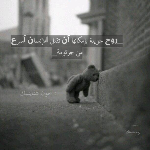 صور صور حزينه دموع , احزان ودموع بالصور روعه