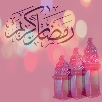 بالصور رمضان كريم , صور شهر رمضان 205 2