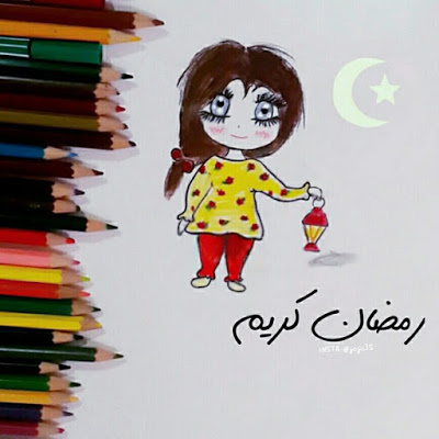 بالصور رمضان كريم , صور شهر رمضان 205 3