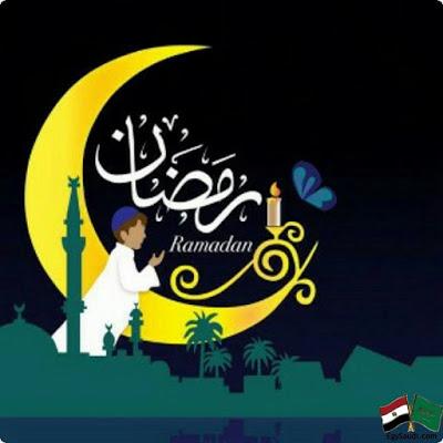 بالصور رمضان كريم , صور شهر رمضان 205 6