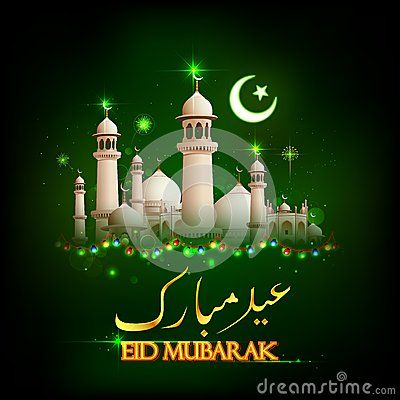 صور صور عيد الفطر المبارك , عيد فطر سعيد بالصور