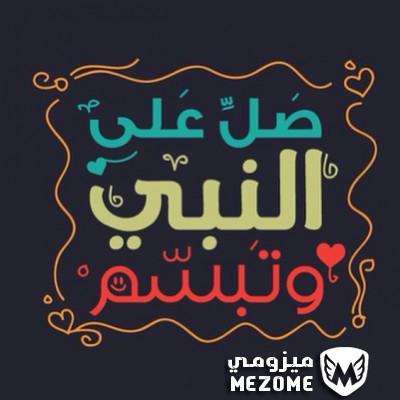 صورة صور اسلامية , احلى صور دينية اسلاميه روعه