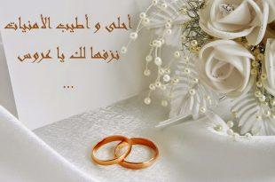 صور فساتين زفاف مكتوب عليها عبارات , كولكشن فساتين زفاف