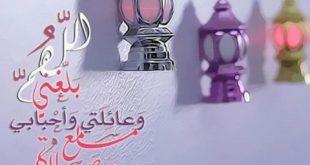 صورة صور خلفيات رمضان , احدث خلفيات رمضان روعه