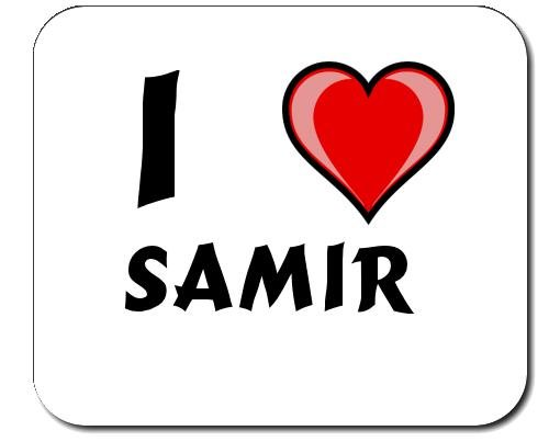 بالصور اجمل الصور اسم سامر , مجموعة تصاميم روعه لاسم سامر 370 6