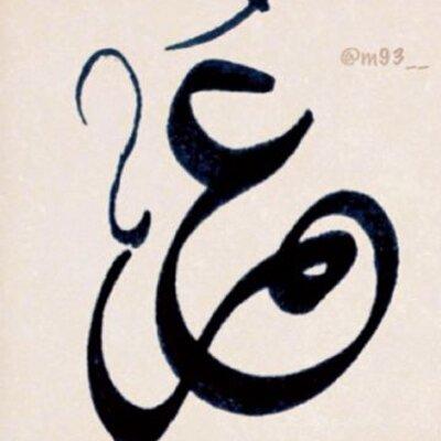 بالصور صور اسم عمر , معنى وصور لاسم عمر روووعه
