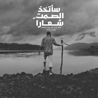 بالصور شباب حزين على البحر , صور حزينة للشباب 419 3