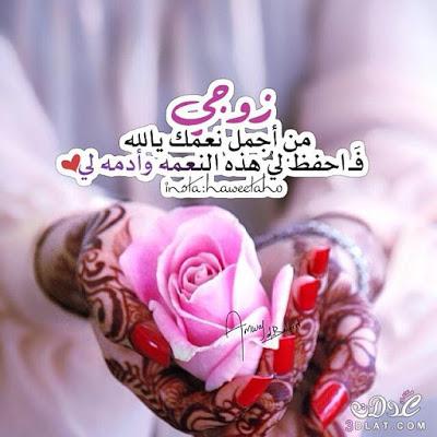 صورة صور رومانسية حب وغرام , احلى واجمل صور الحب