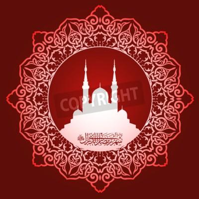 بالصور صور رمضان جميلة , احلى صور لرمضان روعه 467 2