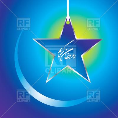 بالصور صور رمضان جميلة , احلى صور لرمضان روعه 467 3