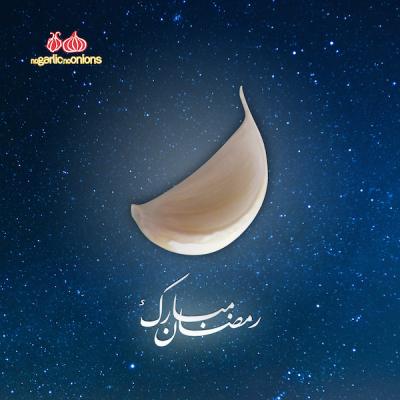 بالصور صور رمضان جميلة , احلى صور لرمضان روعه 467 7
