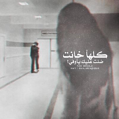 بالصور صور خيانه , صور حزينه للخيانه 47 7