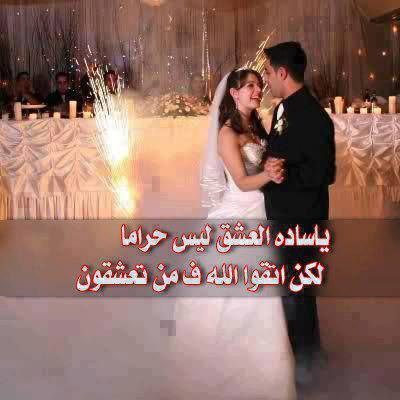 بالصور اجمل الصور المعبرة عن الحب والرومانسية به كلمات وجمل حب ورومانسية , صور حب 480 5
