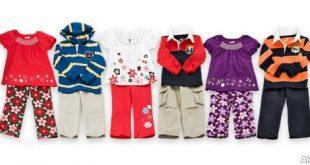 صوره ازياء اطفال , اشيك ملابس للاطفال بالصور رووعه