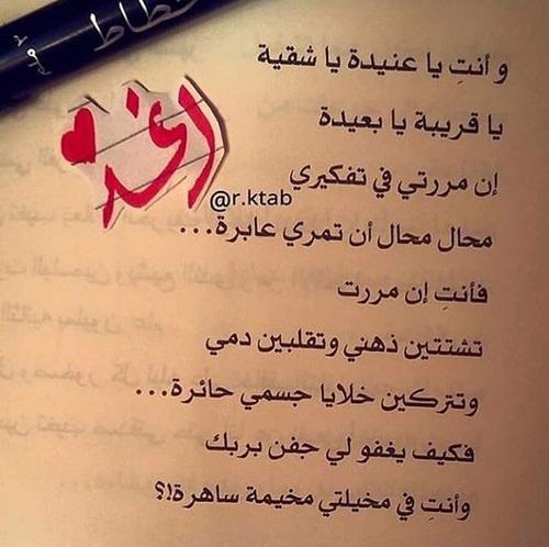 صورة صور باسم رغد , احلى اسم رغد بالصور