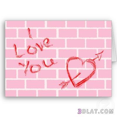 بالصور اجمل صور الحب , اروع صور الحب للعشاق 537 1