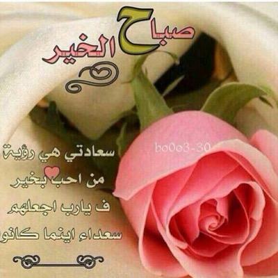بالصور صباح الورد , صور ورد صباح الورد جديد