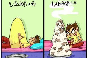 صور صور رمضان مضحكة , احلى قفشات رمضان