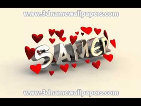 بالصور اجمل الصور لاسم سامر , احلى اسم سامر صور 593 2