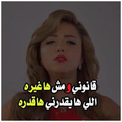 بالصور صور بنات دلع وغرور , صور بنت دلوعة 2019 597 10