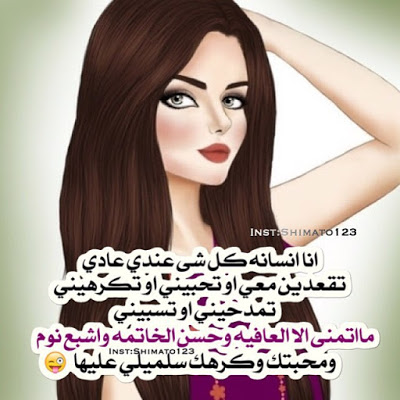 بالصور صور بنات دلع وغرور , صور بنت دلوعة 2019 597 4