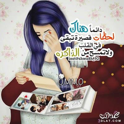 بالصور صور بنات دلع وغرور , صور بنت دلوعة 2019 597 7