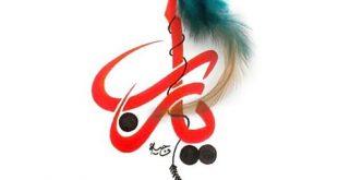 صورة كلمة يارب بخط جميل , خطوط عربية يارب جديد