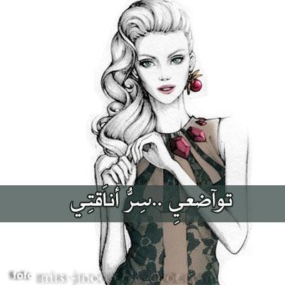 بالصور صور بنات جميلات رسم , رسومات بنت كيوت جديد بالصور 602 1