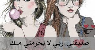 صوره صور بنات جميلات رسم , رسومات بنت كيوت جديد بالصور