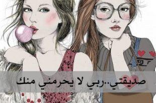 بالصور صور بنات جميلات رسم , رسومات بنت كيوت جديد بالصور 602 10 310x205