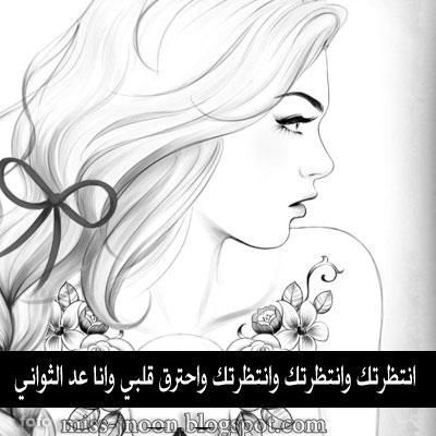 بالصور صور بنات جميلات رسم , رسومات بنت كيوت جديد بالصور 602 8