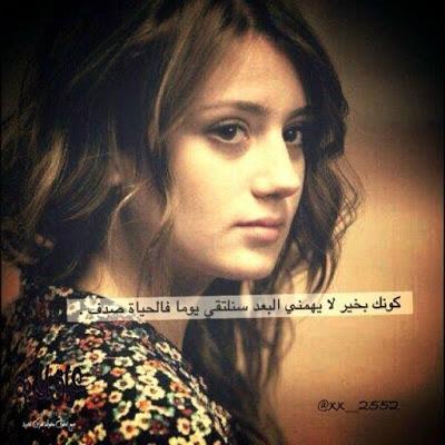 بالصور اجمل نساء اليمن , حسناوات من اليمن بالصور جديد 610 3