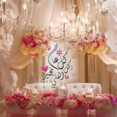 بالصور صور العيد جديده , كولكشن صور جميل للعيد 623 8