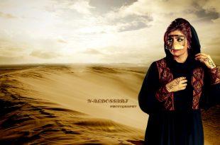 صوره صور بنات البدو , اجمل بدويات بالصور جديد