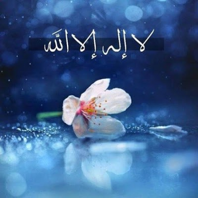 بالصور صور دينيه , حمل اجمل صور اسلامية روعه 73 2