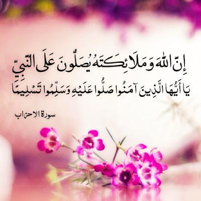 بالصور صور دينيه , حمل اجمل صور اسلامية روعه 73 3
