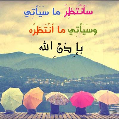 بالصور صور دينيه , حمل اجمل صور اسلامية روعه 73 4