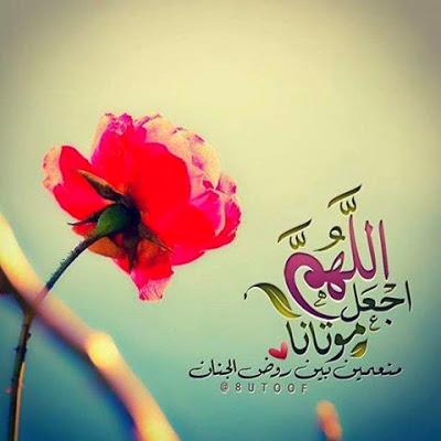 بالصور صور دينيه , حمل اجمل صور اسلامية روعه 73 5