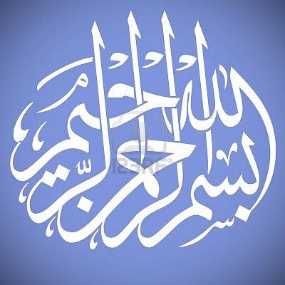 بالصور صور دينيه , حمل اجمل صور اسلامية روعه 73 6