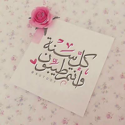 بالصور صور دينيه , حمل اجمل صور اسلامية روعه 73 7