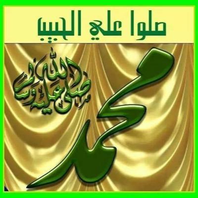 بالصور صور دينيه , حمل اجمل صور اسلامية روعه