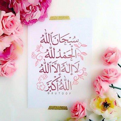 بالصور صور دينيه , حمل اجمل صور اسلامية روعه 73