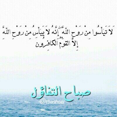 بالصور بطاقات صباح الخير روعه , احلى تحيات الصباح روعه 2019 80 4