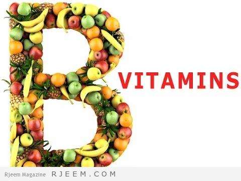 صوره فوائد فيتامين ب , مركبات فيتامين ب