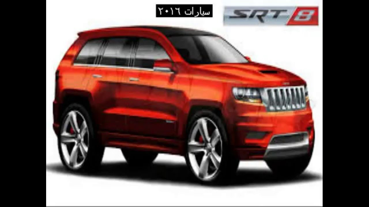 بالصور اجمل صور سيارات , احدث صور للعربيات الجديدة 4725 7