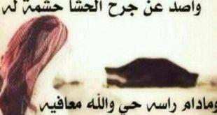 صوره اشعار غزل قصيره , ابيات شعرية فالغزل