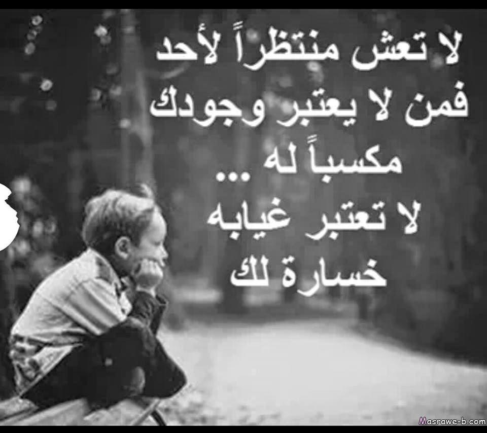 صوره كلام فراق ووداع , كلمات عن الفراق والالم والوداع